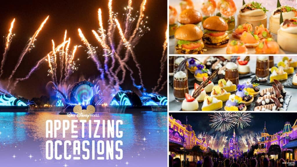 Walt-Disney-World-50th-Anniversary-Fireworks-Dessert-Party
